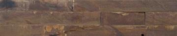 Wandpaneele selbstklebend aus Echtholz von Mywoodwall - Schöne Wandverkleidung - Java (braun), 100% FSC-zertifiziert und Umweltfreundlich, 1 Paket a 1,725m² - 2